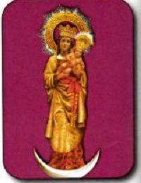 Estampa Virgen de la Almudena